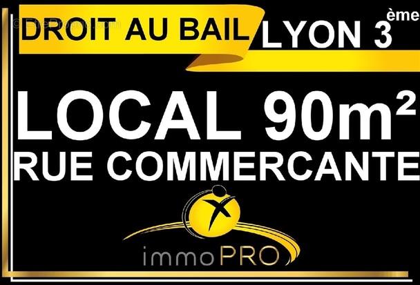 Commerce à LYON-3E