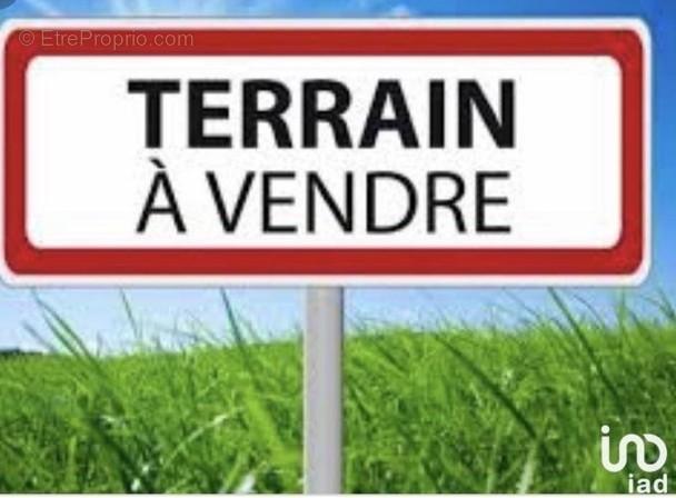 Photo 1 - Terrain à SAINT-PIERRE