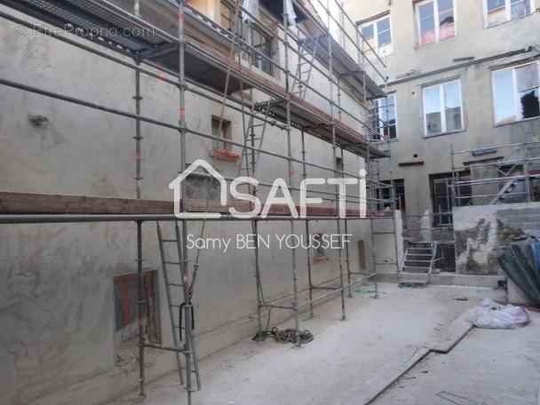 Photo 1 - Commerce à LYON-5E