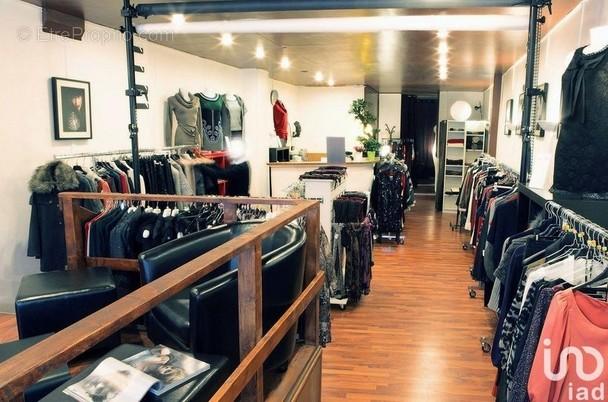 Photo 1 - Commerce à PARIS-3E